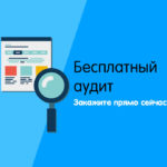 Информационно - аналитическая служба